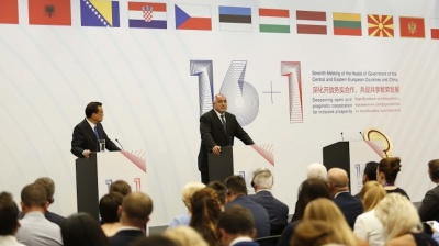China seeks to warm up relations with EU at 16+1 summit in Sofia