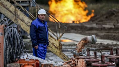 Ukraine's Naftogaz calls off $500mn Eurobond issue on poor demand