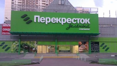 Battle of the titans: CFO of Russia's major retailer X5 unexpectedly quits