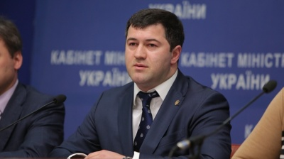 Ukraine's suspended tax chief Nasirov case takes a step closer to trial