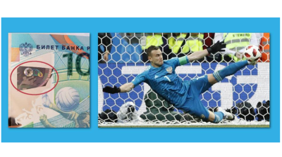 Russia's central bank predicted goalie Akinfeev's historic penalty save