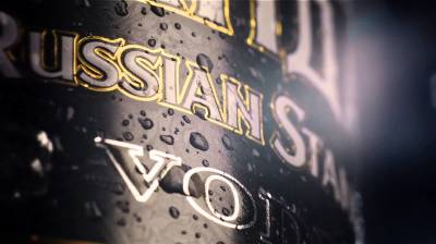 Russian Standard defaults on Eurobonds