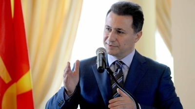 Skopje court rejects key evidence in case against former PM Gruevski