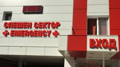 "Bulgaria launches probe into ""hospital within the hospital"" schemes"