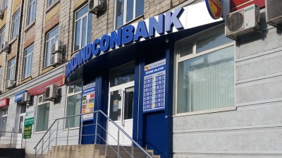 Moldova considers further aid for troubled banks