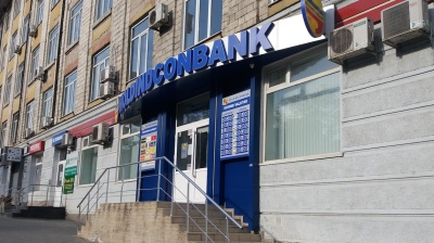 Obscure Bulgarian investor to take over Moldova's second-largest bank