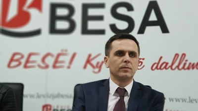 Macedonia's crucial deal with Greece hinges on tiny ethnic Albanian party