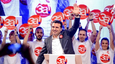 Campaigning starts ahead of Macedonia's name deal referendum