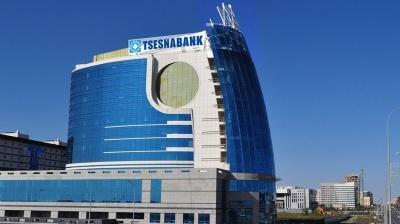 Kazakhstan bites bullet and completes $3.4bn bailout of second largest lender