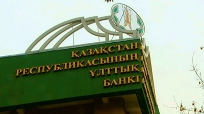 Kazakhs lose faith in national currency