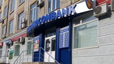 Moldova's top banks, insurers up for sale