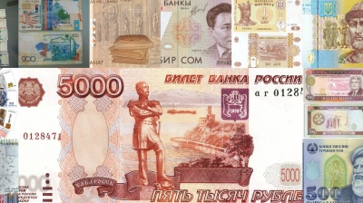 Ruble fallout sends Kazakh tenge to brink of all-time low