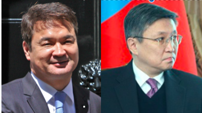 Mongolian anti-corruption authorities detain two ex-prime ministers in mining probe
