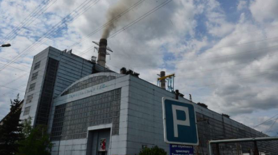 KYIV BLOG: Vested interests threaten to capture Centrenergo privatisation
