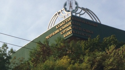 Kazakh central bank approves €1bn assistance package for four banks