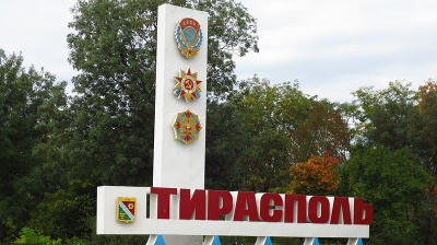 Turnaround in Moldova's separatist Transnistria region as it boasts 15% GDP growth in Q1