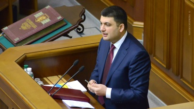 Ukraine's cabinet hikes domestic gas tariffs 23% to meet IMF demands
