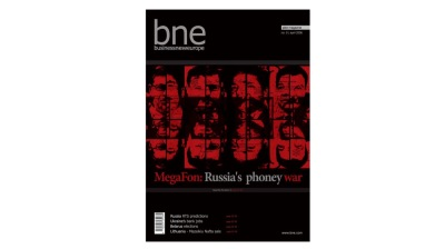 Happy 12th birthday bne