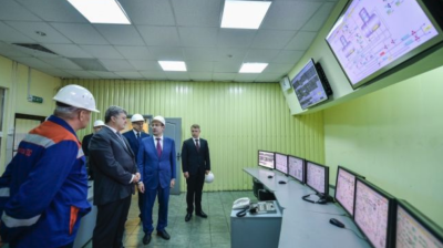 Ukraine repeatedly puts major power generating Centrenergo up for sale, revises 2019 privatisation list