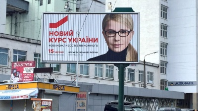Ukrainian opposition leader Tymoshenko massively outspending her rivals in the 2019 presidential race