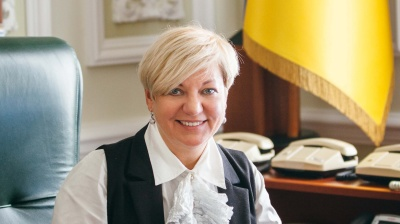 Ukraine outgoing central bank governor urges parliament, president