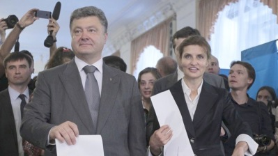 Seven out of ten Ukrainians ready to vote in March 2019 presidential election