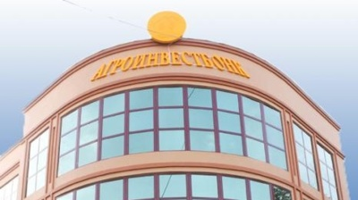 Troubled Tajik bank Agroinvestbank begins asset sales as it struggles to recapitalise