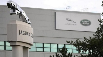 Jaguar Land Rover opens engineering centre in Budapest