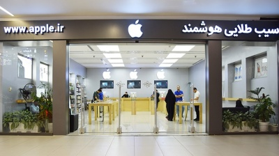 Apple blocks made-in-Iran apps from iPhones with new rules