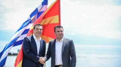 Macedonia sets date for referendum on name deal with Greece