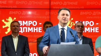 Macedonian opposition leader Gruevski announces his resignation