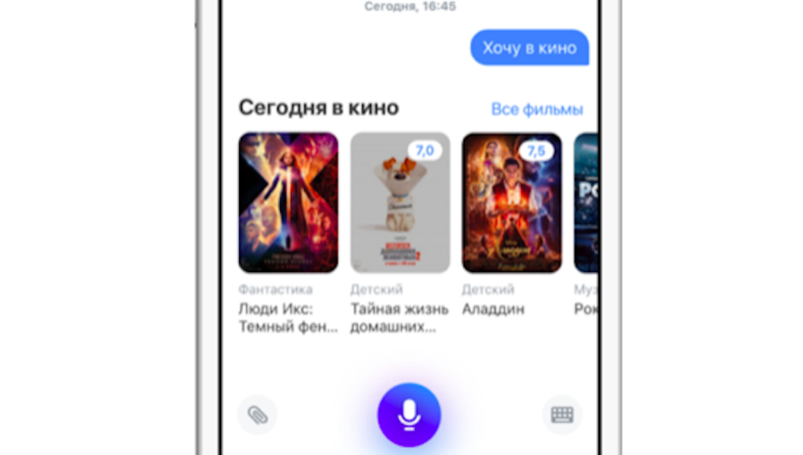 Russia's TCS Group starts b2b voice recognition services