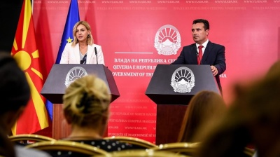 North Macedonia's government revises 2019 budget to boost job creation