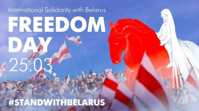 "Over 200 arrested at ""Freedom Day"" protest in Belarus, but turnout was low"