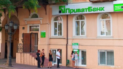Donors getting nervous due to speculations over de-nationalisation of Ukraine's PrivatBank