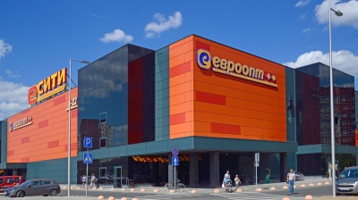 The long march of Belarusian retail
