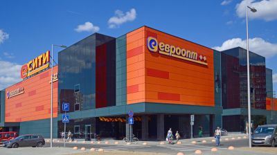 Belarus retail giant Eurotorg mulls $300mn IPO in London