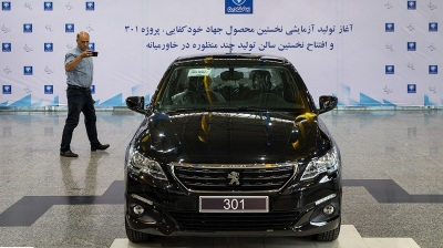 Iran Khodro starts production of Peugeot 301—without Peugeot