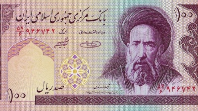Iran's cabinet gives nod to dropping four zeros from rial and name change to toman