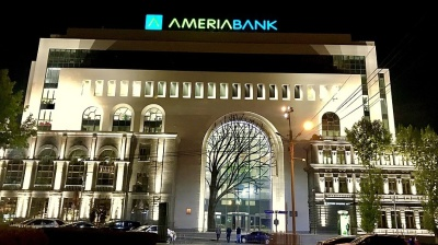 Armenia's largest universal bank Ameriabank improves Q2 net profit by 5.6% y/y