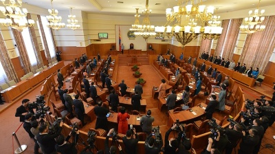 Mongolia to hold eighth parliamentary election