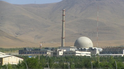 US pulls waivers on civilian nuclear cooperation with Iran