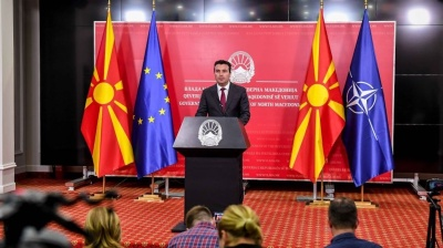 North Macedonia to hold snap general election on April 12