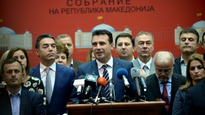 Macedonian parliament backs crucial constitutional changes