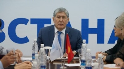 CENTRAL ASIA BLOG: Pursuit of ex-president Atambayev has wide-reaching consequences for Kyrgyzstan