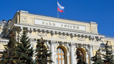 Bank of Russia guides for first rate cut as soon as 2-3Q