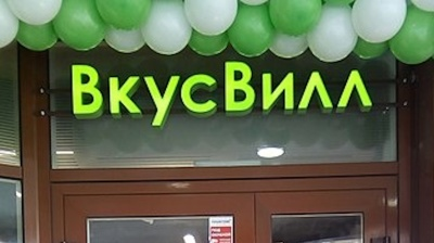 Russian second tier food retailer Vkusvill launches click and collect service