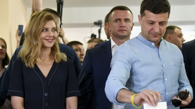 Servant of the People on course to take sole control of Ukraine's parliament