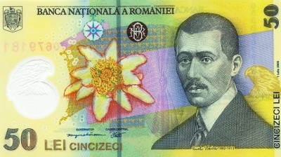 COMMENT: The new Romanian leu 15 years on