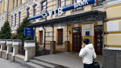 Ukraine unit of Russia's VTB Bank goes bankrupt